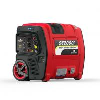 Buy cheap 2KW Inverter Generator Portable Gasoline Digital Generator from wholesalers