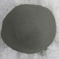 Buy cheap Nano Cuprous Oxide Cu2O powder cas 1317-39-1 from wholesalers