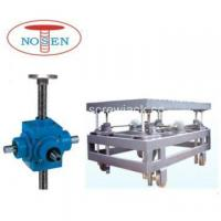Buy cheap Cubic Bevel Gear Fast Lift Screw Jack from wholesalers