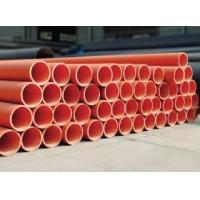 Buy cheap MPP Power Cable Protection Pipes from wholesalers