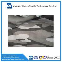 Buy cheap Printed Cotton Polyester Stretch Sateen Fabric from wholesalers