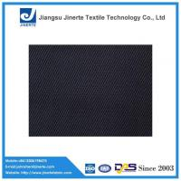 Buy cheap Polyester Cotton Fabric for Uniform and Workwear from wholesalers