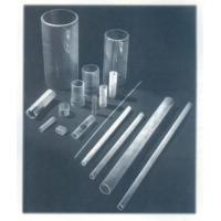 Buy cheap Mylar Tube from wholesalers