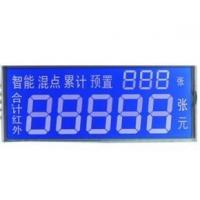 Buy cheap LCD MODULE---COG Product from wholesalers