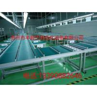 Vehicle front windshield conveyor line