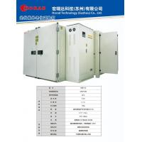 Buy cheap Solar ultraviolet aging test chamber from wholesalers