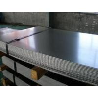 Buy cheap sae 1010 1015 1020 1045 carbon steel plate for structural building from wholesalers