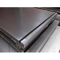 Buy cheap Gas cylinder steel plate product