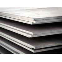 Buy cheap Hot-rolled astm a36 steel plate sheet from wholesalers