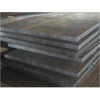 Buy cheap high quality AISI ASTM DIN GB JIS Standard Hot rolled mild carbon steel plate from wholesalers