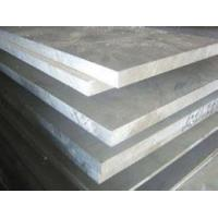 Buy cheap Cold Rolled Steel Plate astm a36 Steel Plates for Ship Building Corten Steel Plate from wholesalers