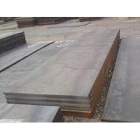 Buy cheap ms sheet metal bridge steel plate alloy steel plate price per kg from wholesalers