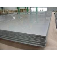 Buy cheap 310S Stainless steel sheet 310S stainless steel plate from wholesalers
