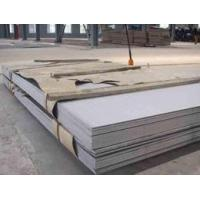 Buy cheap 2016 Competitive price stainless steel plate 304 corrugated steel plate from wholesalers