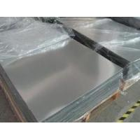 Buy cheap Good Price ASTM A240 Stainless Steel Plate from wholesalers