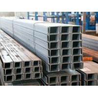 Buy cheap HDG and Steel Unistrut Channel/C Channel Steel Rail 41x41 and 41x21 from wholesalers