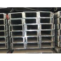 Buy cheap u channel steel beam ! c channel u channel cold roll forming c steel purlin from wholesalers