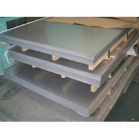 High quality cheap price magnetic soft customized stainless steel plates sheets coils
