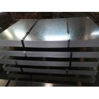 Buy cheap High Power professional laser cut stainless steel plate from wholesalers