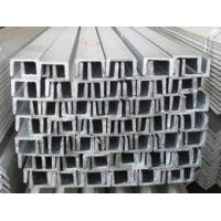 Buy cheap Steel Frame Structural Trench Drain C Shape Channel Steel from wholesalers