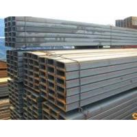 Buy cheap Metal pipe conduit support C/U slotted strut channel steel from wholesalers