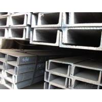 Buy cheap High Quality C Type Channel Steel With Sale product