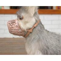 Buy cheap Dog Muzzle Product description: Item Code:POS1014 from wholesalers