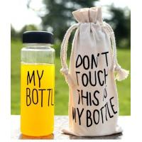 500ml BPA Free Plastic Tritan My Water Bottle