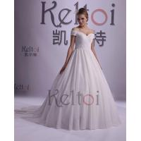 Buy cheap Ball Gown Off the Shoulder Sweep Train Tulle Wedding Dress(DA226) from wholesalers