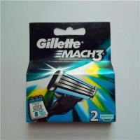 Buy cheap Gillette Mach3 2s refill razor blades newest Russia version from wholesalers