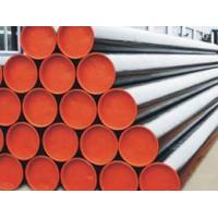 Buy cheap construction material ! erw steel pipe astm a53/a106/ api 5l grade b pipe steel with high quality product