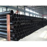 Buy cheap ERW 8 inch schedule 40 galvanized steel pipe weight per meter from wholesalers