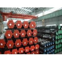 Buy cheap Design hotsell astm a178 erw steel pipe from wholesalers
