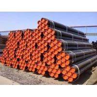 Buy cheap Welded steel pipe /Black steel pipe/ ERW steel pipe from wholesalers