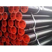 Buy cheap Business industrial Carbon erw Steel Pipe price size For Building Material from wholesalers