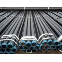 Buy cheap hot dip zinc galvanized Carbon construct erw steel pipe/tube in stock from wholesalers