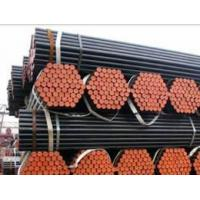 Buy cheap API 5L /ASTM A53 ERW STEEL PIPE(gr.b-x70) from wholesalers