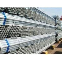 Buy cheap online shopping schedule 40 erw steel pipe best wholesale websites from wholesalers