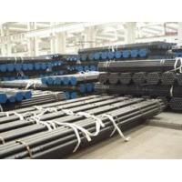 Buy cheap astm a53b 8 inch erw steel pipe from wholesalers