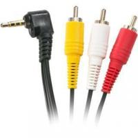 Buy cheap 12 ft 3.5mm 4-pole mini AV to 3-RCA camcorder A/V cable from wholesalers