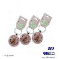 Buy cheap Keyring Store from wholesalers