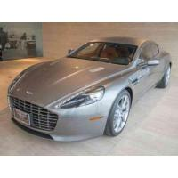 Buy cheap Aston Martin Rapide Ventilated seats (2017) from wholesalers