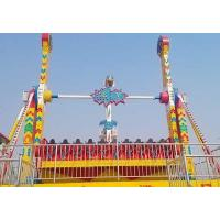 Buy cheap THRILL RIDES Space Travel from wholesalers