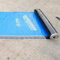 Buy cheap Polyester Reinforced Self-adhesive Membrane from wholesalers