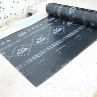 Buy cheap Torch Applied SBS APP Asphalt Membrane from wholesalers