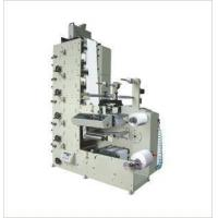Buy cheap High Speed Plastic Roll Paper Roll Sheet Cutting Machine from wholesalers