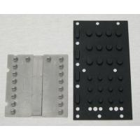 Buy cheap Electronic Accessories TSR-EP130307 product