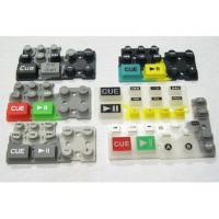Buy cheap Electronic Accessories TSR-EP130306 product