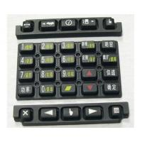 Buy cheap Electronic Accessories TSR-EP130305 product