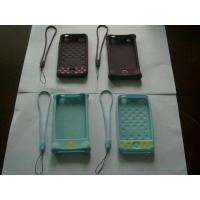 Buy cheap Fashional phone covers TSR-MC130301 product